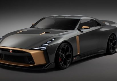 "The 50th anniversary ""Godzilla"" confirmed. – €990.000 price tag"